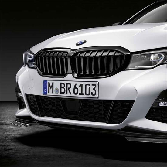 ShopBMWUSA com: ACCESSORIES PRODUCTS: grilles