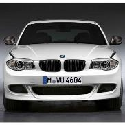 BMW Aerodynamic Kit for vehicles with Headlight Cleaning System