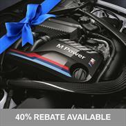 BMW M Performance Carbon Fiber Engine Cover