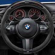 M Performance Electronic Steering Wheel - For Sport Line with paddles