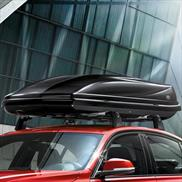 BMW Roof Box 520 (black)
