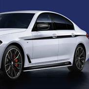 BMW M Performance Accent Side Stripes