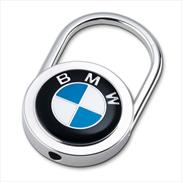 BMW Emblem Key Ring