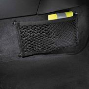 BMW Footwell Storage Net