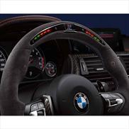 BMW M Performance Electronic Steering Wheel