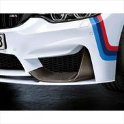 BMW M Performance Carbon Fiber Front Splitter