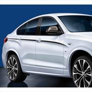 BMW M Performance Side Stripes