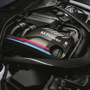 BMW M Performance Carbon Fiber Engine Cover