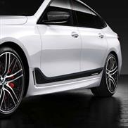 BMW M Performance Side Decal