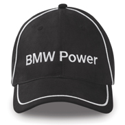 BMW Power Cap