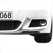 BMW Carbon Fiber Front Splitter for M Sport Bumper