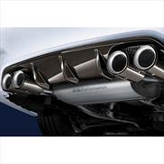 M Performance Carbon Fiber Rear Diffuser