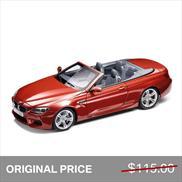 BMW M6 Convertible (F12 M)