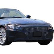 BMW Nosemask