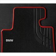BMW Carpeted Floor Mats