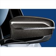BMW M Performance Carbon Fiber Mirror Caps