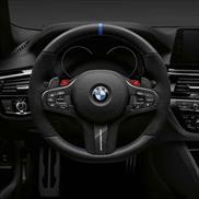 BMW M Performance Carbon Fiber & Alcantara Steering Wheel