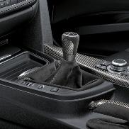BMW M Performance Carbon Fiber Gear Shift Knob