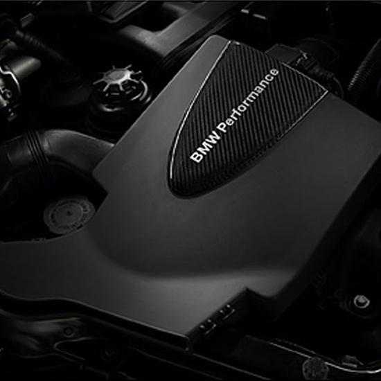 ShopBMWUSA.com: BMW PERFORMANCE AIR INTAKE