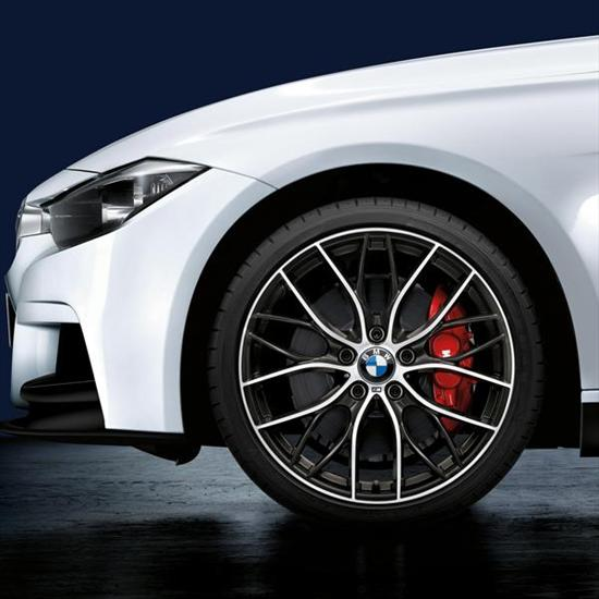 BMW M Performance Double Spoke 405M 20 Lightweight Forged Wheels
