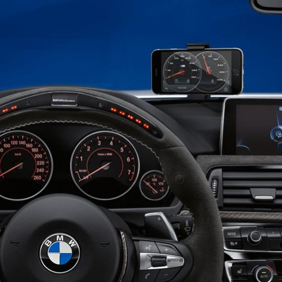 BMW M Performance Drive Analyzer