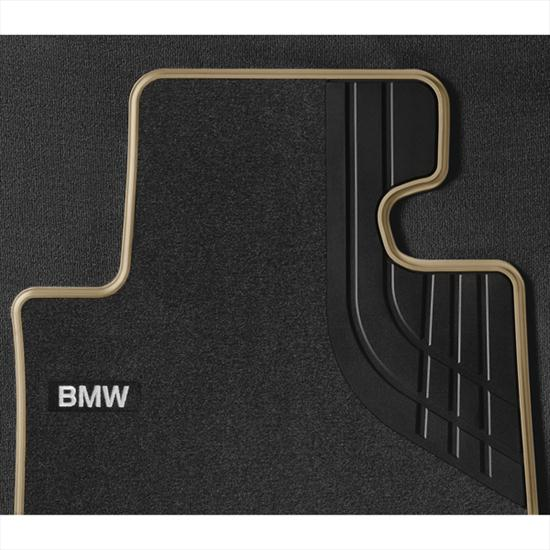 BMW Carpeted Floor Mats - Modern Line
