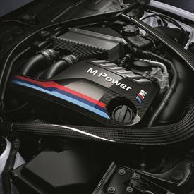 ShopBMWUSA com: BMW M PERFORMANCE CARBON FIBER ENGINE COVER