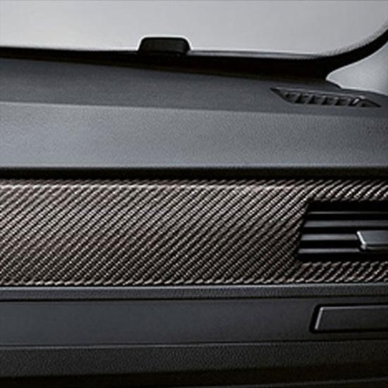 BMW Carbon Fiber Interior Trim for vehicles without iDrive