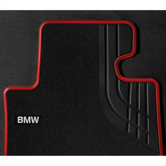 BMW Carpeted Floor Mats - Sport Line