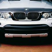 BMW Hood Protector