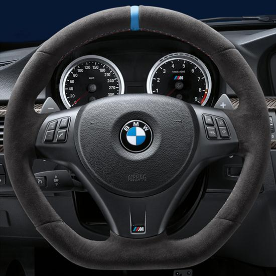 m performance steering wheel. Black Bedroom Furniture Sets. Home Design Ideas